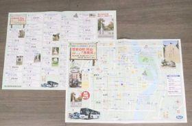 岡山市中心部の歌碑や顕彰碑などを掲載したマップ