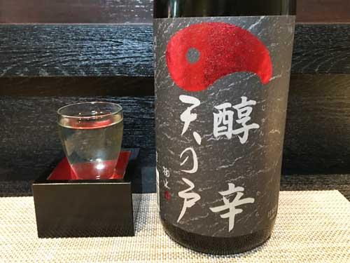 秋田県横手市 浅舞酒造