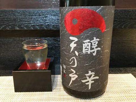 【4589】天の戸 醇辛 芳醇辛口純米 +10(あまのと じゅんから)【秋田県】