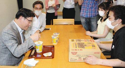 氷見カレーカップ麺 市長も試食、太鼓判 「学会」が発売PR