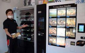 真栄ファームの黒さつま鶏の鳥刺しや加工品を売る自動販売機。左は冷蔵、右は冷凍=南九州市川辺町清水