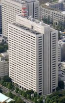 厚生労働省(合同庁舎5号館)=東京都千代田区