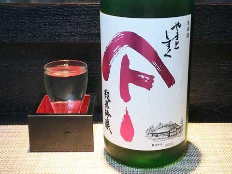 秋田県大仙市 醸造元出羽鶴酒造 販売者秋田清酒