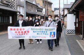 難病への理解を訴えながら倉敷市内を歩く参加者