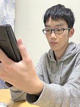「応援してくれる人の期待に応えられるような結果を残したい」と話す藤田さん