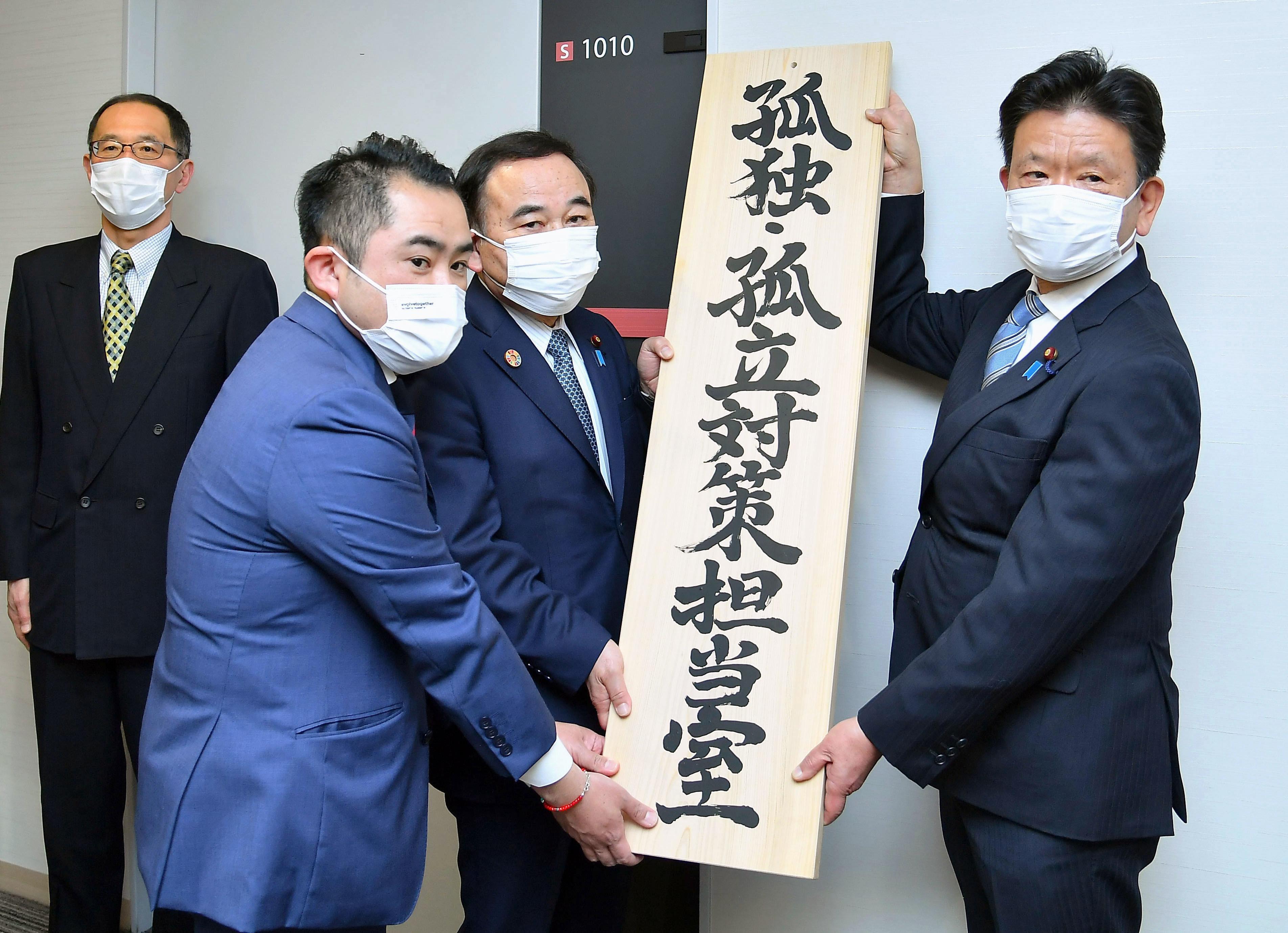 内閣官房に新設された「孤独・孤立対策担当室」=2月、東京都千代田区
