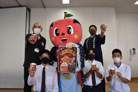 新ご当地グルメ「ソーラン玉」食べて 余市紅志高生と地元企業がタッグ