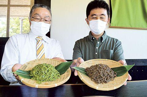 お茶香るうどん♪ 伊豆の国・蔵屋鳴沢が販売 地元製麺所とコラボ