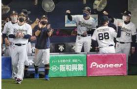1分けを挟んで5連勝し、ベンチで喜ぶオリックス・中嶋監督(奥中央)ら=京セラドーム