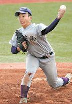 仙台育英―花巻東 緩急をつけた投球がさえ、2失点で完投した花巻東の主戦万谷
