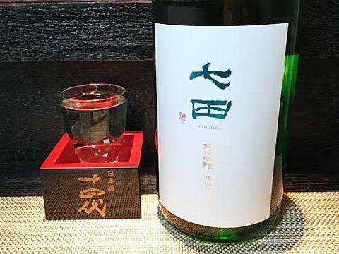 佐賀県小城市 天山酒造