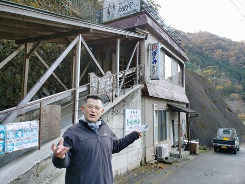 【ブロック賞】<関東・甲信越>山梨県丹波山村:小さな村総合研究所