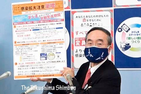 臨時記者会見を行う飯泉嘉門徳島県知事=23日午後3時半ごろ、県庁