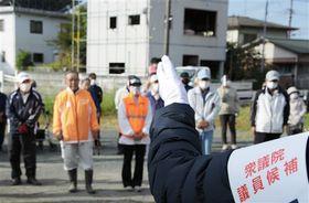 衆院選期間中、唯一の日曜日に熊本2区の候補者の演説を聞く有権者たち=24日