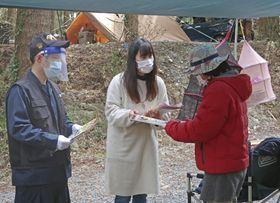 女児不明 岐阜 キャンプ場 小倉美咲さんはどこに 母親の思い|NHK事件記者取材note