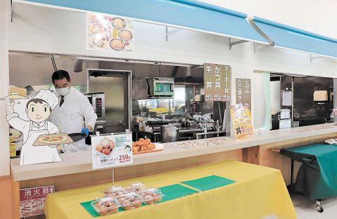 豆腐ドーナツやフルーツサンド カルラ、直売所のテークアウト強化