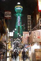 「大阪モデル」が「警戒解除」に移行し緑色にライトアップされた通天閣。大阪府は飲食店に対する酒類提供制限や営業時間短縮の要請を解除した=25日夕、大阪市