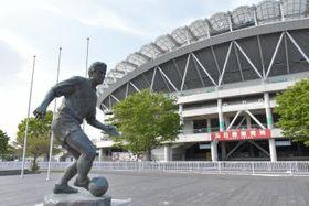 東京五輪サッカー競技会場の一つとなる県立カシマサッカースタジアム=鹿嶋市神向寺