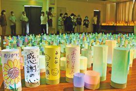 幻想的な光に包まれた大ホール =富山市山室公民館