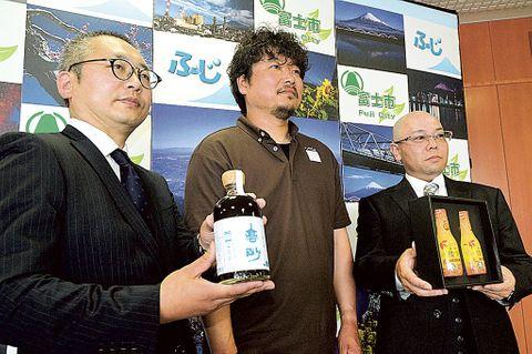 富士市が「ほうじ茶宣言」 最高品質「凜茶」8月発売
