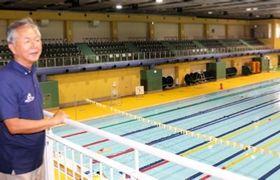 3カ国の代表選手が事前合宿で使う予定のプール=尼崎市扇町、尼崎スポーツの森