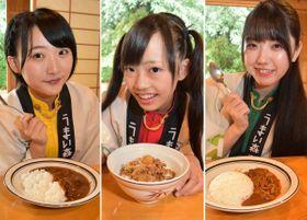 倉石牛贅沢レトルトを試食する(左から)GMU森野、鳴海、田中=五戸代官所