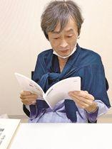自身の本を詩集を読む遠所秀樹さん(家族提供)