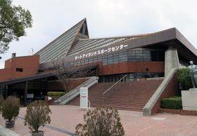 神戸市立ポートアイランドスポーツセンター=神戸市中央区港島中町6