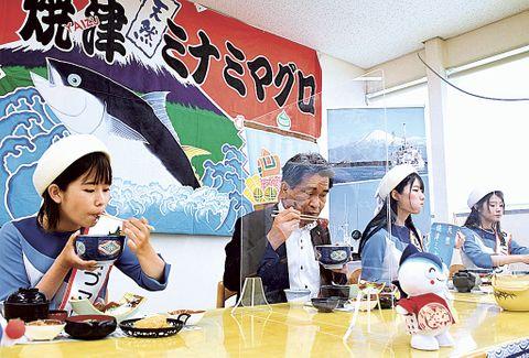 焼津のマグロ堪能「鮪めぐり」 グルメイベント、市内23店参加