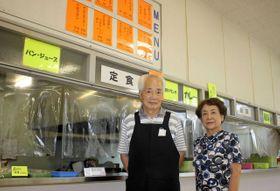姫路飾西高校の食堂を切り盛りする多田忠紀さん(左)、慶子さん夫妻=姫路市飾西