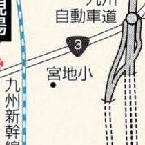 の 事件 八代 平田久美子さんストーカー殺人犯人は誰?「子供は障害持ちで妊婦さん」八代
