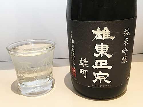 栃木県小山市 杉田酒造
