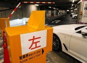 左ハンドルの車用に設けられた駐車券発券機=芦屋市精道町