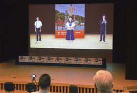 北海道江差町で開かれた民謡「江差追分」の中学3年生向けの発表会で、動画で歌声を披露する木村千翔さん(画面中央)=19日午後