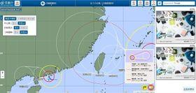 20日午後にノートパソコンで閲覧した気象庁ウェブサイトの台風情報画面。台風6号の位置が広告と凡例に隠れて見えない