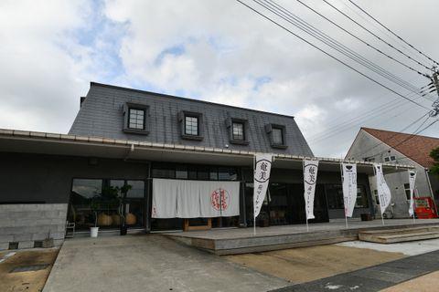 鹿児島県奄美市:奄美イノベーション(第12回地域再生大賞)