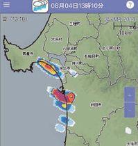 レーダー 気象庁 気象庁 気象ドップラーレーダーによる観測
