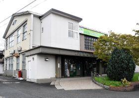 京丹波町役場
