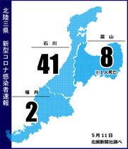 コロナ 富山 1 人目 県 コロナ感染の京産大生、富山で「村八分」「父親失職」「家に投石」情報はデマだったのか?