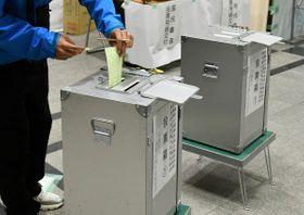 衆院選の期日前投票所=20日、宇都宮市役所