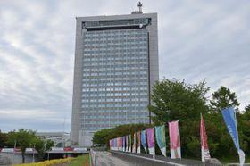 茨城 県庁