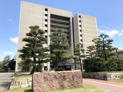 福井県で新たに17人コロナ感染 9月11日県発表