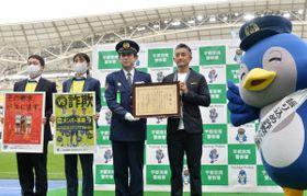 宇都宮南署から栃木SCへ特殊詐欺被害防止ポスターの作製に協力した感謝状が贈られた