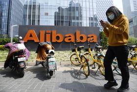 アリババグループが入る北京市内のビル=4月(共同)