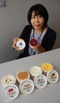 東青5市町村の特産品を使ったアイスクリームをPRする工藤主査