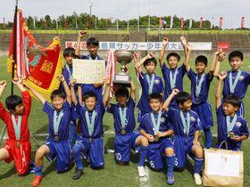 優勝した徳島ヴォルティスU―12の選手たち=徳島市球技場