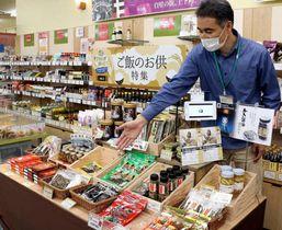 県内産の加工食品を紹介する浅井さん