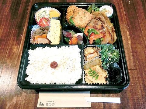 <ランチ>ときめきコンボ弁当が人気、埼玉・三郷のUMAMI食堂「捷の詩」 口コミやリピーター多く好評