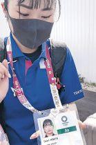 バッハ会長から贈られたピンバッジを見せる平田選手=27日、埼玉県新座市の陸上自衛隊朝霞訓練場