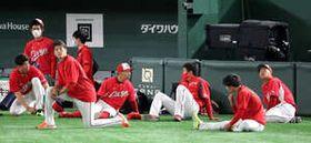 東京ドームでストレッチをする広島の選手たち